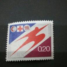 Sellos: SELLOS DE YUGOSLAVIA NUEVO. 1976. MEDIA LUNA ROJA. CRUZ ROJA. LEON.. Lote 103452078