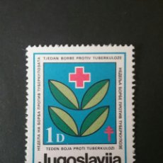 Francobolli: SELLOS DE YUGOSLAVIA NUEVO. 1984. ANTI TUBERCULOSIS. OJAS. CRUZ ROJA.. Lote 103478739