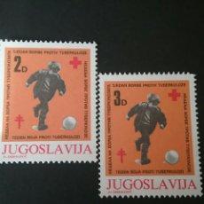 Sellos: SELLOS DE YUGOSLAVIA NUEVO. 1985. ANTI TUBERCULOSIS. NIÑO. BALON. JUEGOS. CRUZ ROJA. Lote 103480163