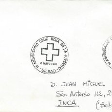 Sellos: 1981. SPAIN. BILBAO. MATASELLOS/POSTMARK. 10 ANIVERSARIO CRUZ ROJA DE LA JUVENTUD. YOUTH RED CROSS.. Lote 108291543