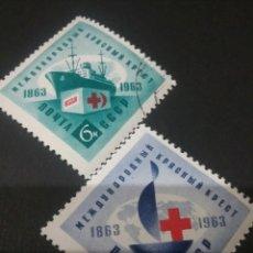 Sellos: SELLOS DE RUSIA (UNION SOVIÉTICA. URSS)MTDOS. 1963. CRUZ ROJA. BARCO. GLOBO TERRAQUEO. LLAMA.. Lote 109505254