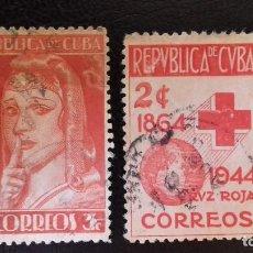 Sellos: CUBA/CRUZ ROJA. Lote 109638839