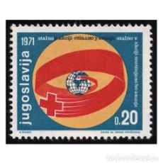 Timbres: YUGOSLAVIA 1971. MICHEL YU Z40, YVERT YU B60. SELLO DE CARIDAD (SEMANA CRUZ ROJA) USADO. Lote 112885883