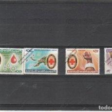 Timbres: PAPUA NUEVA GUINEA Nº 393 AL 396 (**). Lote 115272779