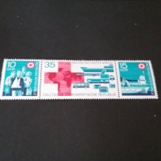 Sellos: SELLOS DE ALEMANIA, R. D. (DDR) NUEVOS. 1972. CRUZ ROJA. COCHE. BARCO. AVION. MAPA. CAMION. ENFERMO. Lote 115288772