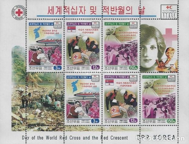 DPR KOREA 2002 DAY OF THE WORLD RED CROSS / CRUZ ROJA AND THE RED CRESCENT LADY DI (Sellos - Temáticas - Cruz Roja)