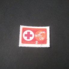Timbres: SELLOS DE HUNGRÍA (MAGYAR POSTA) MATASELLADO. 1981. CENTENARIO CRUZ ROJA. AVION. COCHE. BARCO. AVIA. Lote 121506667