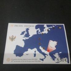 Sellos: HB/SELLOS DE MONTENEGRO NUEVA. 2006. MAPA EUROPA. ESCUDO ARMAS. ESTRELLAS. SIN DENTAR.. Lote 121668980