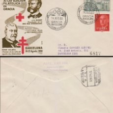 Sellos: AÑO 1960, ANTITUBERCULOSOS, EXPOSICIÓN DE GRACIA, SOBRE DE ALFIL CIRCULADO. Lote 122133663