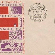 Sellos: AÑO 1960, CRUZ ROJA Y ANTITUBERCULOSOS, EXPOSICIÓN DE GRACIA, SOBRE OFICIAL DE LA EXPOSICION. Lote 122133799