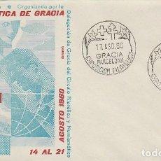Sellos: AÑO 1960, CRUZ ROJA Y ANTITUBERCULOSOS, EXPOSICIÓN DE GRACIA, SOBRE OFICIAL NUMERADO. Lote 122133887
