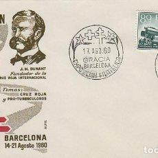 Sellos: AÑO 1960, CRUZ ROJA Y ANTITUBERCULOSOS, EXPOSICIÓN DE GRACIA, SOBRE DE ALFIL. Lote 156833938