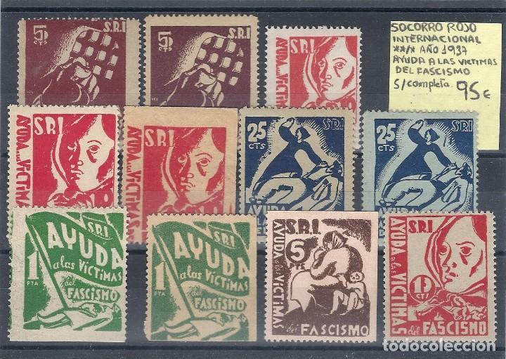 ESPAÑA REPÚBLICA.AÑO 1937.SOCORRO ROJO INTERNACIONAL. (Sellos - Temáticas - Cruz Roja)