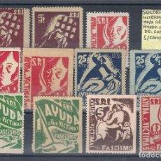 Sellos: ESPAÑA REPÚBLICA.AÑO 1937.SOCORRO ROJO INTERNACIONAL.. Lote 124197347