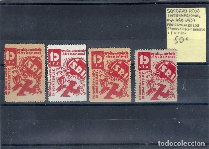 ESPAÑA REPUBLICA.AÑO 1937.SOCORRO ROJO INTERNACIONAL. (Sellos - Temáticas - Cruz Roja)