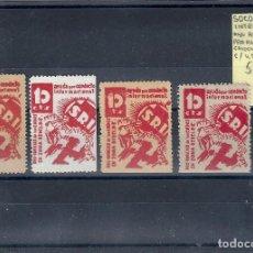 Sellos: ESPAÑA REPUBLICA.AÑO 1937.SOCORRO ROJO INTERNACIONAL.. Lote 124197639