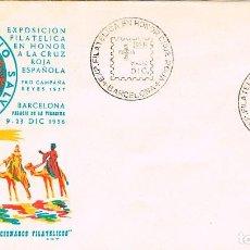 Sellos: AÑO 1956, HOMENAJE A LA CRUZ ROJA, CAMPAÑA DE REYES, SOBRE ALFIL. Lote 124545515
