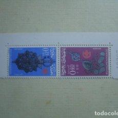 Sellos: MARRUECOS 1966. SERIE COMPLETA PRO CRECIENTE ROJO EN TETE BECHE. YVERT 506A. MNH. Lote 125895143