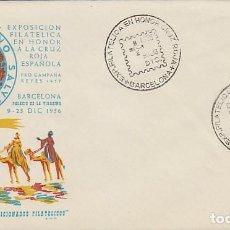 Sellos: AÑO 1956, HOMENAJE A LA CRUZ ROJA, CAMPAÑA DE REYES, SOBRE ALFIL . Lote 127227179