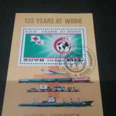 Sellos: HB COREA NORTE MTDOS (DPRK)1988/CRUZ ROJA/AVIONES/TRENES/BARCOS/GLOBI TERRAQUEO/BANDERA/CAMION/COCH. Lote 132420954