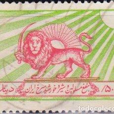 Sellos: 1949-1950 - IRAN - LEON Y SOL ROJO ANTERIOR A LA MEDIA LUNA ROJA - YVERT 9. Lote 132786950