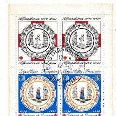 Sellos: SELLOS FRANCIA 1990 Y&T 2646 CARNET CRUZ ROJA. Lote 134769638