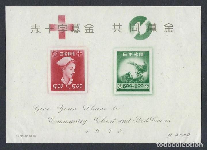 SELLOS JAPON 1948 Y&T BF 17** PRO CRUZ ROJA (Sellos - Temáticas - Cruz Roja)