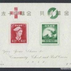 Sellos: SELLOS JAPON 1948 Y&T BF 17** PRO CRUZ ROJA. Lote 137150002