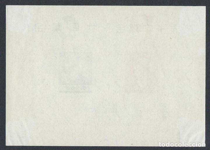 Sellos: SELLOS JAPON 1948 Y&T BF 17** Pro Cruz Roja - Foto 2 - 137150002