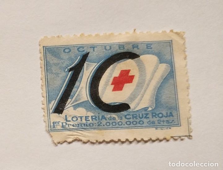 VIÑETA SELLO 10 OCTUBRE LOTERÍA DE LA CRUZ ROJA. 1ER PREMIO (Sellos - Temáticas - Cruz Roja)