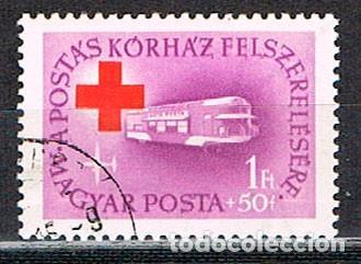 HUNGRÍA Nº 1514, COCHE POSTAL, 1957 HOMENAJE A LOS SERVICIOS DE CORREOS, A FAVOR CRUZ ROJA, LUSADO (Sellos - Temáticas - Cruz Roja)