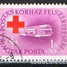 Sellos: HUNGRÍA Nº 1514, COCHE POSTAL, 1957 HOMENAJE A LOS SERVICIOS DE CORREOS, A FAVOR CRUZ ROJA, LUSADO. Lote 139455322
