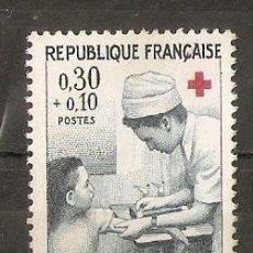 Sellos: FRANCIA. 1966. YT 1509. Lote 139894358