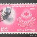 Sellos: 1957 INDIA 1ª CONFERENCIA INTERNACIONAL CRUZ ROJA. Lote 141608154