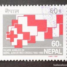 Sellos: 1991 NEPAL 25 ANIVERSARIO ORGANIZACIÓN JUVENIL DE CRUZ ROJA. Lote 142724466