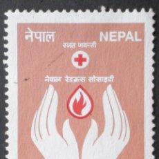 Sellos: 1988 NEPAL 25 ANIVERSARIO CRUZ ROJA INTERNACIONAL. Lote 145131446