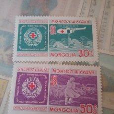 Sellos: SELLOS R. MONGOLIA NUEVOS/1969/30 ANIV. CRUZ ROJA MONGOLIA/HELICOPTERO/TRANSPORTES/COCHE/RESCATE/GAN. Lote 145229072