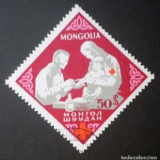 Sellos: 1963 MONGOLIA 100 ANIVERSARIO CRUZ ROJA INTERNACIONAL. Lote 145412338