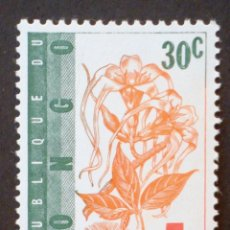 Sellos: 1963 REPÚBLICA DEMOCRÁTICA DEL CONGO I CENTENARIO CRUZ ROJA INTERNACIONAL. Lote 145928466