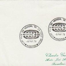 Sellos: AÑO 1978, DIA MUNDIAL DE LA CRUZ ROJA. Lote 145994930