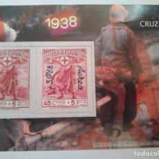Sellos: SELLOS DE CRUZ ROJA 1938 REPUBLICA ESPAÑOLA. Lote 155539774