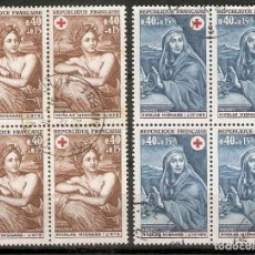 Timbres: FRANCIA.1969 YT 1619,1620. Lote 159784806