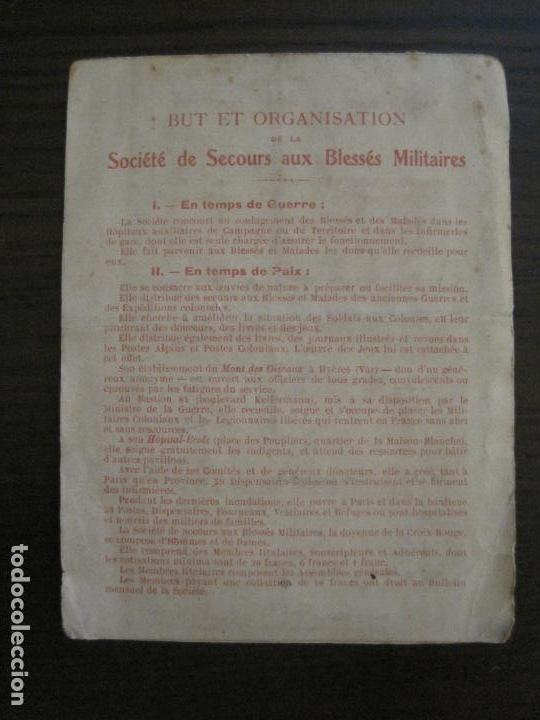 Sellos: CRUZ ROJA FRANCESA-CARNET CON 5 SELLOS-HERIDOS MILITARES-VER FOTOS-(V-16.838) - Foto 6 - 163398394
