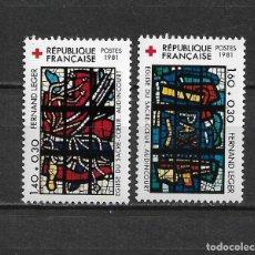 Sellos: FRANCIA 1981 ** NUEVOS - 5/41. Lote 168259688