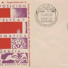 Sellos: AÑO 1960, CRUZ ROJA Y ANTITUBERCULOSOS, EXPOSICIÓN DE GRACIA, SOBRE OFICIAL NUMERADO. Lote 179170475