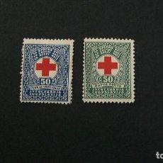 Sellos: CRUZ ROJA-YUGOSLAVIA-1933-BENEFICENCIA-Y&T 1/2*(MH)-SERIE COMPLETA. Lote 187437808