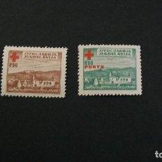 Sellos: CRUZ ROJA-YUGOSLAVIA-1947-BENEFICENCIA-Y&T 5/6**(MNH)-SERIE COMPLETA. Lote 187437927