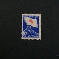 Sellos: CRUZ ROJA-YUGOSLAVIA-1951-BENEFICENCIA-Y&T 13*(MH)-SELLO DE LA SERIE Y&T 13/4. Lote 187438253