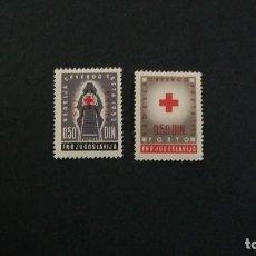 Sellos: CRUZ ROJA-YUGOSLAVIA-1952-BENEFICENCIA-Y&T 15/6**(MNH)-SERIE COMPLETA. Lote 187438327
