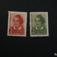 Sellos: CRUZ ROJA-YUGOSLAVIA-1955-BENEFICENCIA-Y&T 21/2**(MNH)-SERIE COMPLETA. Lote 187438625